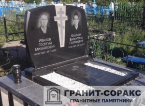 Комплексы на кладбище из гранита №12
