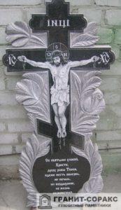 Памятник крест из гранита №7