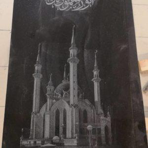 Мемориал для мусульман. Фото № 1
