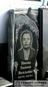 Фото резных мемориалов. Вид №10