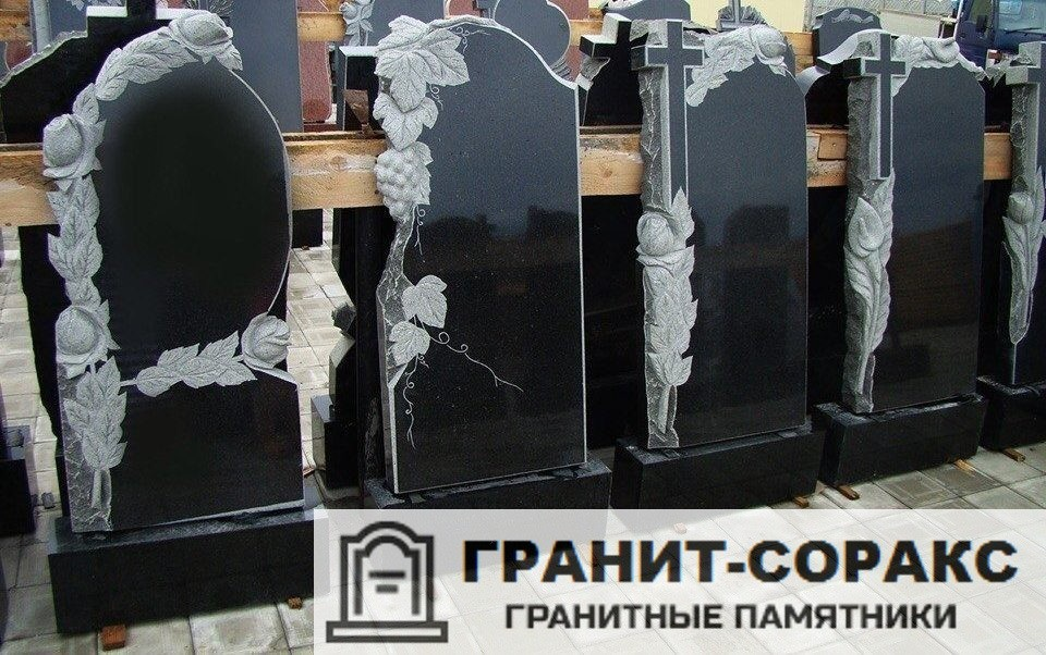 Купить памятники оптом, красивые надгробия по оптовой цене