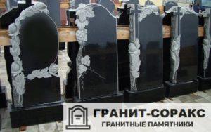 Фото резных мемориалов. Вид №18