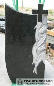 Мемориал с резным крестом №11