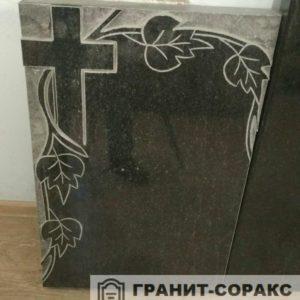Мемориал с резным крестом №16