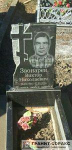 Мемориал с резным крестом №21