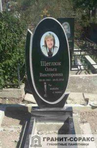 Фото установленных надгробий, №5