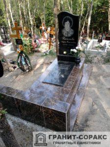 Фото памятника на кладбище в Ялте. Вар. 4