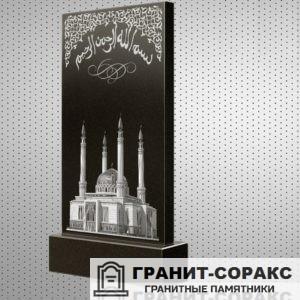 Фото гранитного мусульманского красивого памятника, Вариант 17